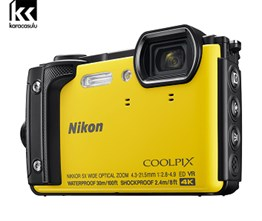 Nikon COOLPIX W300 YELLOW HOLIDAY KIT
