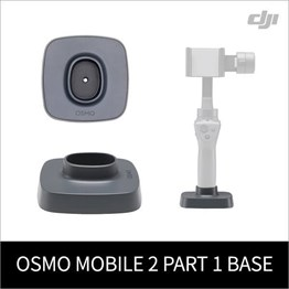 DJI OSMO MOBİLE 2 PART1 BASE